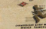 Чемпионат России по лёгкой атлетике среди ветеранов