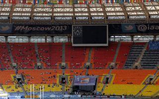 Положение о Московских официальных спортивных соревнованиях по лёгкой атлетике на 2013 год