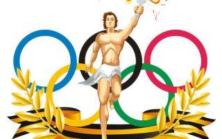 От Олимпийского мира до кровавых зрелищ