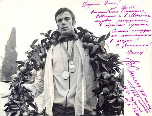 Санеев Виктор Данилович. Раритетная фотография с дарственной надписью.