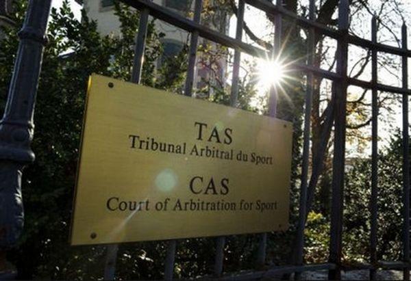 Международный спортивный суд (CAS) в Лозанне