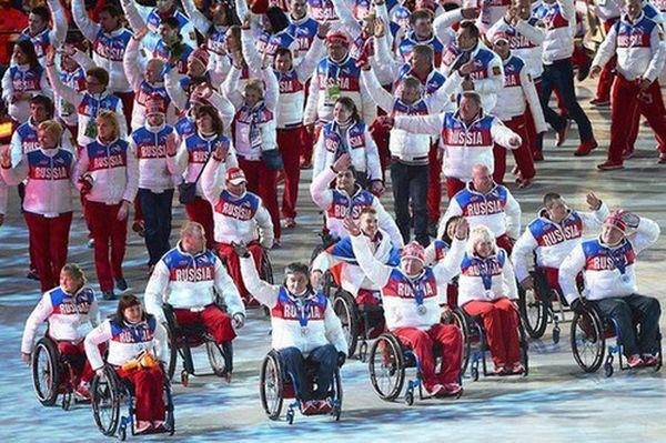 Международные спортивные мероприятия России
