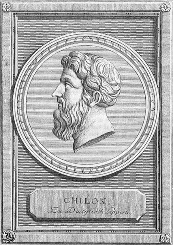 Хион из Спарты