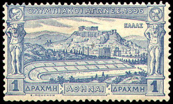 Античный стадион в Афинах