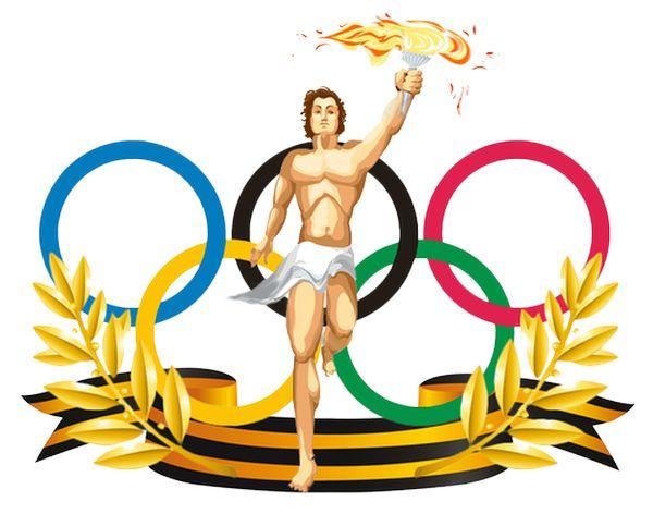 Во время Олимпийских игр прекращались все войны