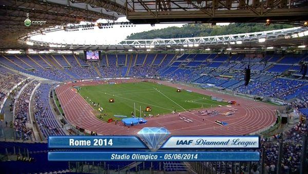 Рим (Италия) 5 июня