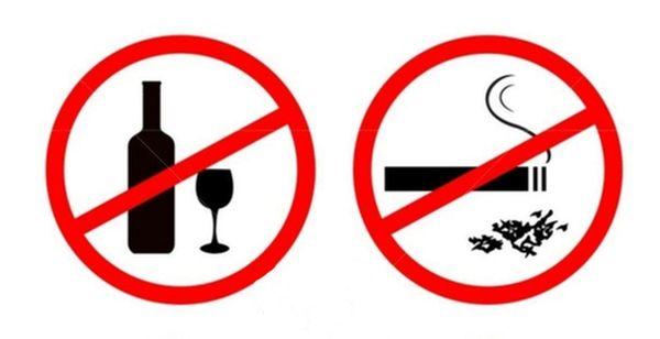 не употреблять алкогольных напитков и не курить