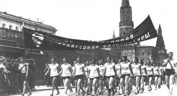 Первая Спартакиада в СССР