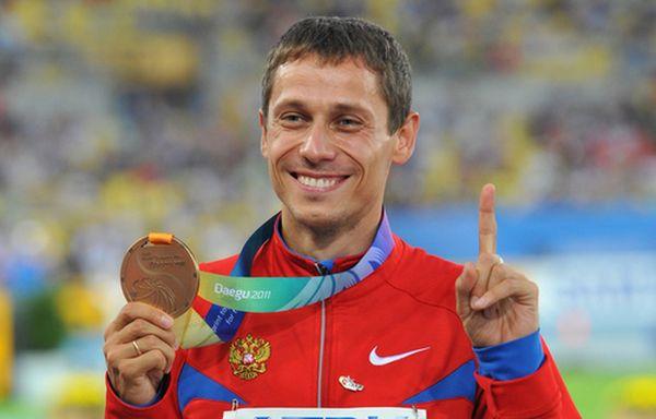 золото чемпионата Европы