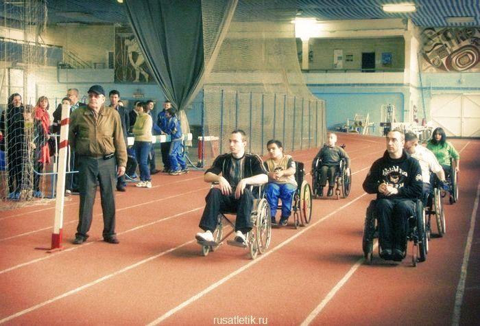 легкая атлетика для инвалидов