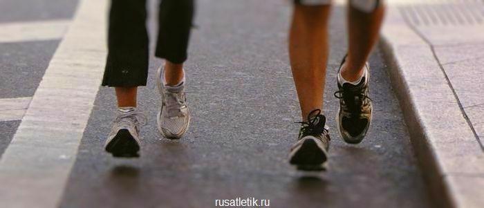 кроссовки для легкой атлетики